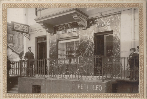 Pedro Lasagabaster 72 PIX.jpg